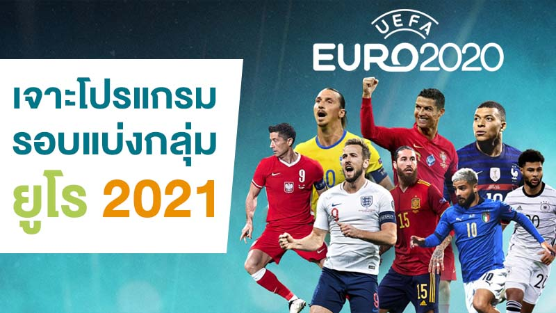 Group-Stage-Euro-2021